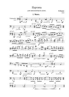 Партита, Op.62: Партита by Карина Барас