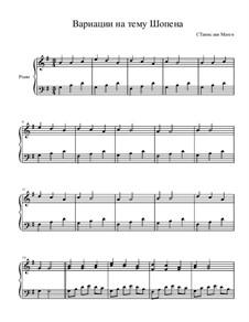 Вариации на тему Шопена, Op.6 No.2: Вариации на тему Шопена by Станислав Маген
