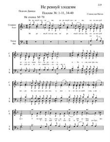 Из Псалтири, Nos.36-70, Op.3: No.36 Не ревнуй злодеям by Станислав Маген