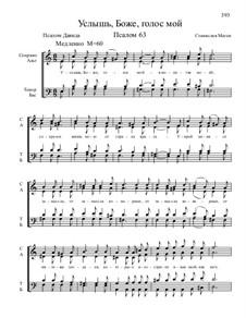 Из Псалтири, Nos.36-70, Op.3: No.63 Услышь, Боже, голос мой by Станислав Маген