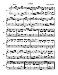 Три этюда для фортепиано, Op.10: No.1 Этюд до мажор by Станислав Маген