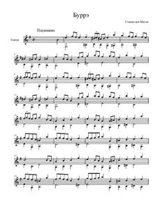 Пятнадцать пьес для гитары, Op.11: No.1 Буррэ by Станислав Маген