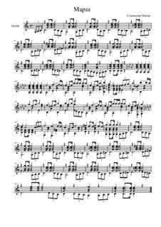 Пятнадцать пьес для гитары, Op.11: No.5 Марш by Станислав Маген