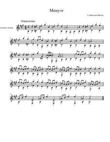 Пятнадцать пьес для гитары, Op.11: No.7 Менуэт by Станислав Маген