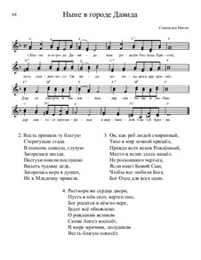Библейские темы, Nos.36-70, Op.13: No.46 Ныне в городе Давида by Станислав Маген