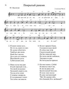 Библейские темы, Nos.36-70, Op.13: No.57 Покрытый ранами by Станислав Маген