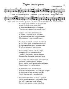 Библейские темы, Nos.71-100, Op.13: No.87 Утром очень рано by Станислав Маген