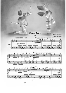 No.6 Китайский танец: Для фортепиано by Петр Чайковский
