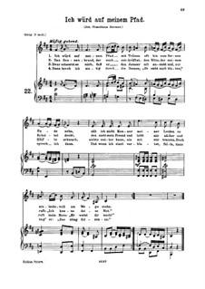 An die Hoffnung, K.390 (340c): Для низкого голоса и фортепиано by Вольфганг Амадей Моцарт
