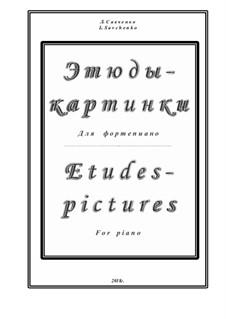 Альбом 'Этюды-картинки': Альбом 'Этюды-картинки' by Лариса Савченко