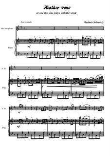 Флюгер, или тот, кто играет с ветром: Для альта саксофона и фортепиано by Владимир Солонский