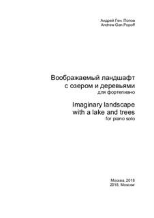 Воображаемый ландшафт с озером и деревьями: Воображаемый ландшафт с озером и деревьями by Андрей Попов