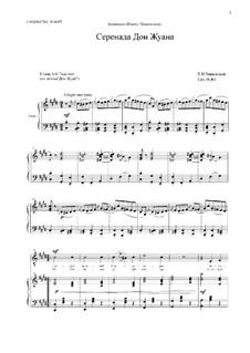 Шесть романсов, TH 101 Op.38: No.1 Серенада Дон-Жуана by Петр Чайковский