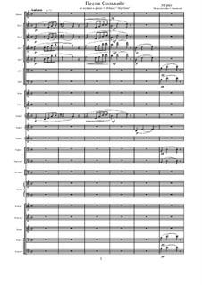 Избранные темы, Op.23: Песня Сольвейг by Эдвард Григ