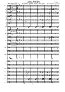Избранные темы, Op.23: Танец Анитры by Эдвард Григ