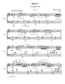 Вальс для фортепиано (Ре минор), Oр.16: Вальс для фортепиано (Ре минор) by Юрий Стасюк