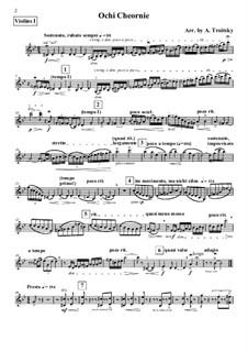 Очи чёрные: For string orchestra – violins I part by Флориан Герман