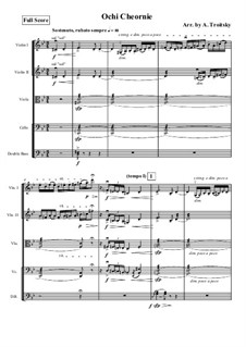Очи чёрные: Для струнного оркестра by Флориан Герман
