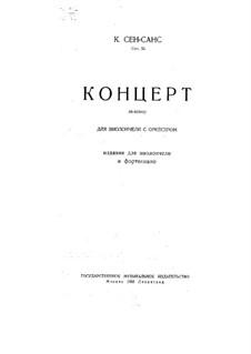 Концерт для виолончели с оркестром No.1 ля минор, Op.33: Версия для виолончели и фортепиано by Камиль Сен-Санс
