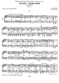 Иоанн Дамаскин, Op.1: Клавир с вокальной партией by Сергей Танеев