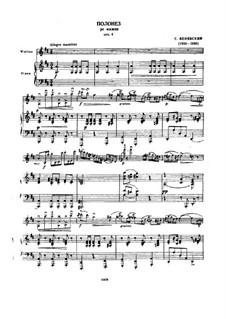 Концертный полонез для скрипки и фортепиано No.1 ре мажор, Op.4: Партитура для двух исполнителей, сольная партия by Генрик Венявский