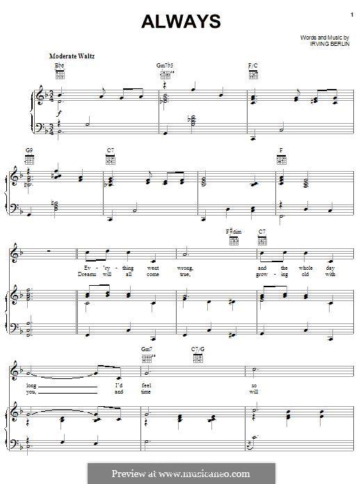 Always: Для голоса и фортепиано (или гитары) by Ирвинг Берлин