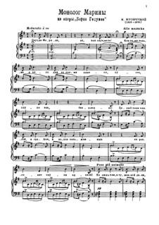 Ария Марины: Для голоса и фортепиано by Модест Мусоргский