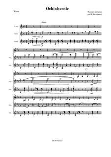 Очи чёрные: Для голоса, скрипки и гитары by Флориан Герман