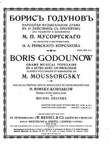 Вся опера: Для голосов и фортепиано by Модест Мусоргский