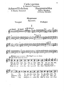 Снегурочка: Партия сопрано by Николай Римский-Корсаков