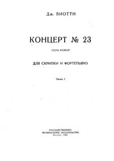 Концерт для скрипки с оркестром No.23 соль мажор, G.98: Аллегро, для скрипки и фортепиано by Джованни Баттиста Виотти