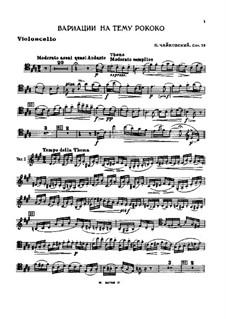 Вариации на тему рококо, TH 57 Op.33: Сольная партия by Петр Чайковский