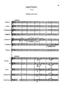 Увертюра фа мажор, TH 39: Первая версия by Петр Чайковский