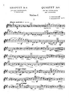 Струнный квартет No.8, Op.59: Партии by Николай Мясковский