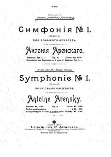 Симфония No.1 си минор, Op.4: Версия для фортепиано в 4 руки by Антон Аренский