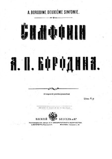 Симфония No.2 си минор: Для двух фортепиано в 4 руки – партия I фортепиано by Александр Бородин