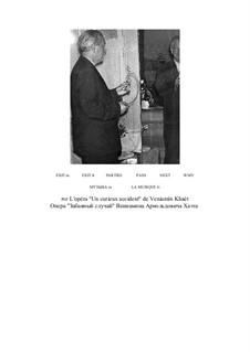 Забавный случай: II действие (партитура) by Вениамин Хаэт