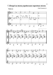 Попурі на тему українських пісень (тріо): Попурі на тему українських пісень (тріо) by Лилия Герасимчук