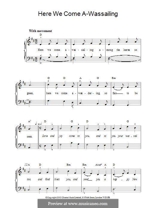 Here we Come a-Wassailing (Printable Scores): Для фортепиано by folklore