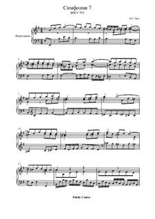 No.7 ми минор, BWV 793: Для фортепиано by Иоганн Себастьян Бах