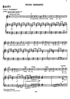 Песнь Земфиры, TH 90: Для голоса и фортепиано by Петр Чайковский