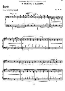 Шесть романсов, TH 93 Op.6: No.3 И больно, и сладко... by Петр Чайковский