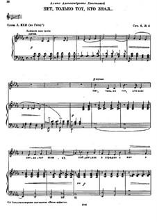 Шесть романсов, TH 93 Op.6: No.6 Нет, только тот, кто знал... by Петр Чайковский