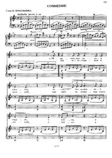 Сомнение: Для голоса и фортепиано by Михаил Глинка