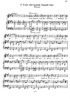 Прощание с Петрбургом : No.7 by Михаил Глинка