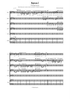 Крестьянская война (опера), Op.52: Часть II by Филипп Дегтярев