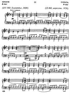 Соната No.21 для фортепиано си-бемоль мажор, D.960: Для одного исполнителя by Франц Шуберт