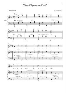Чёрные брови, карие очи: Для тенора и фортепиано by folklore