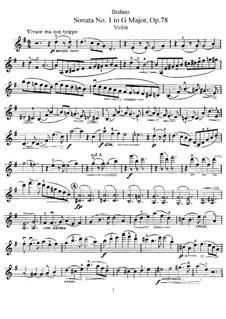 Соната для скрипки и фортепиано No.1 соль мажор, Op.78: Сольная партия by Иоганнес Брамс