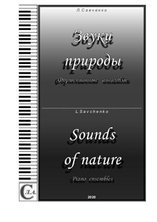 Альбом 'Звуки природы' инструментальные ансамбли: Фортепианные ансамбли by Лариса Савченко
